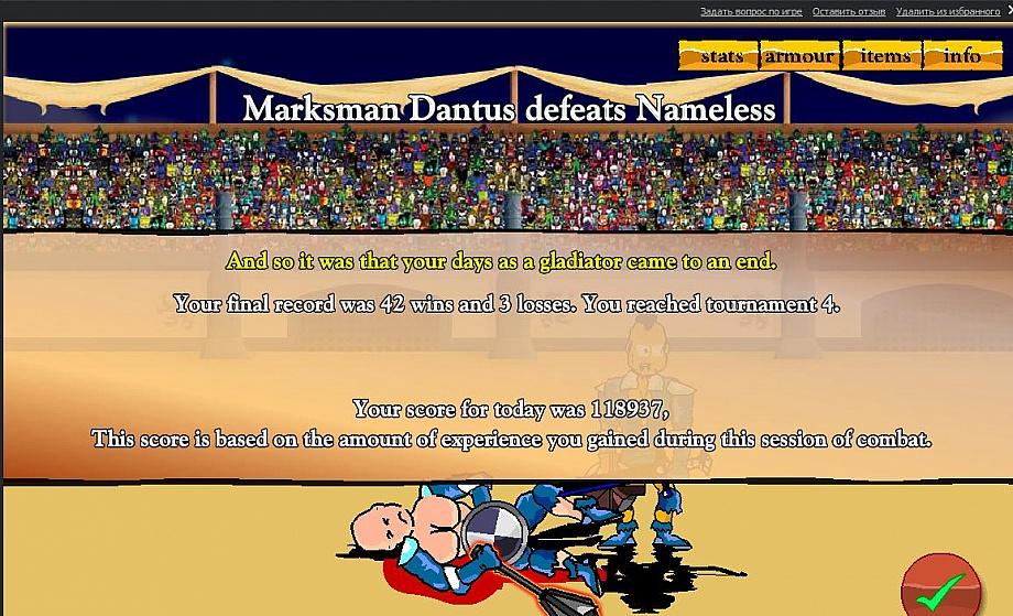 http://cuf.zaxargames.com/f/content/users/content_photo/f8/79/3EdZ95418F.jpg